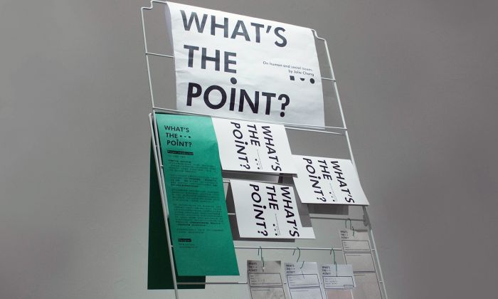 What's the Point? Fang-Jui Chang. Curated by Damage Playground.